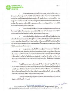 news_img_489181_2