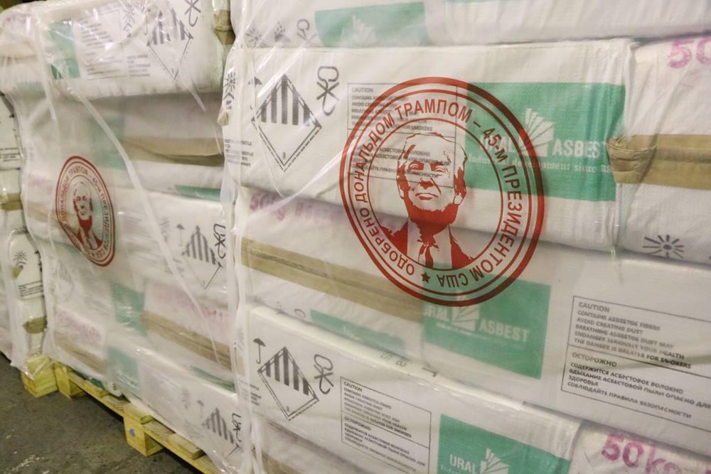 trump support asbestos